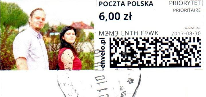 Своя собственная почтовая марка :)